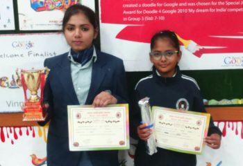 DRAWIN COMPETITION WINNERS SANSKAR BHARATI EMERALD HEIGHTS SCHOOL